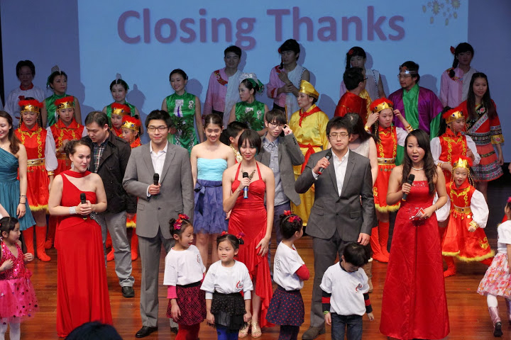 Dancers at Closing
