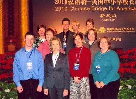 Winter Bridge Group