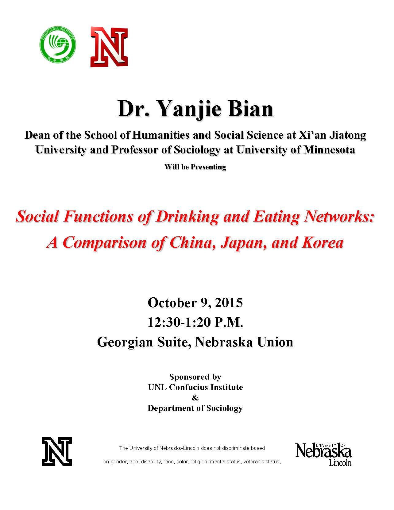 Dr. Yanjie Bian